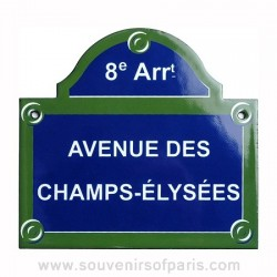 Avenue des Champs Elysees Enamel Street Sign