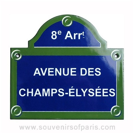 Avenue des Champs Elysees Enamel Street Sign