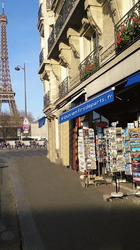 Store in Paris